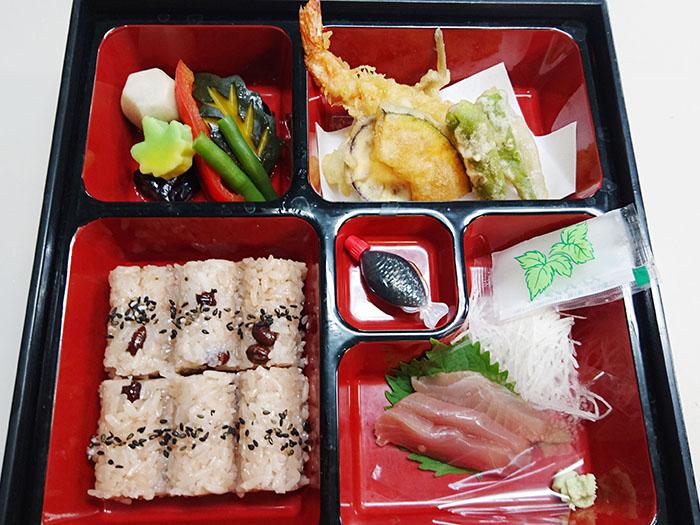 food_t